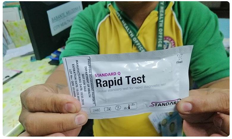 Rapid Test Kits, బ్లాక్లో ర్యాపిడ్ కిట్లు.. తక్షణ ఫలితంతో భారీ డిమాండ్!