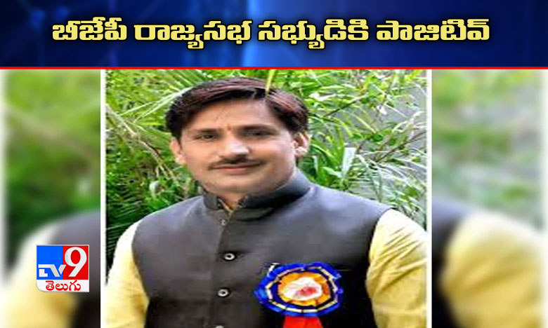 Top 10 News of The Day 18102019, టాప్ 10 న్యూస్ @5PM