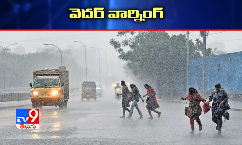Heavy rainfall likely in Telangana, బంగాళాఖాతంలో అల్పపీడనం :  తెలంగాణలో విస్తారంగా వర్షాలు