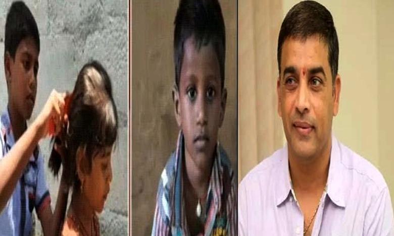 Dil Raju adopts three orphans from Yadadri, ఆ పిల్లల్ని దత్తత తీసుకునేందుకు ముందుకు వచ్చిన దిల్ రాజు