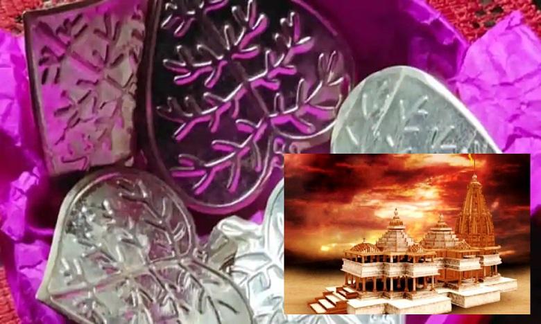varanasi devotees gift silver leaves to the temple of rama, రాములవారికి వెల్లువెత్తుతున్న కానుకలు