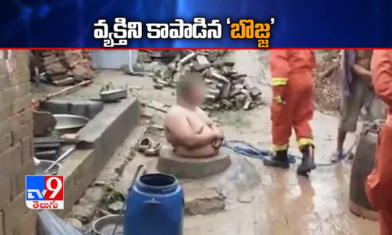 Man Belly saves his life, 'బొజ్జ'నే అతడి ప్రాణాలను కాపాడింది