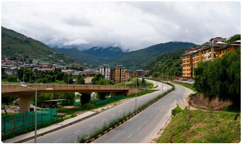 Bhutan Imposes Coronavirus Lockdown, కరోనా ప్రభావం.. భూటాన్లో దేశవ్యాప్త లాక్డౌన్..
