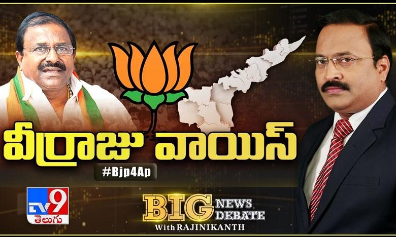 Big News Big Debate, తెలుగు నేలపై కమలవికాసం సాధ్యమేనా?