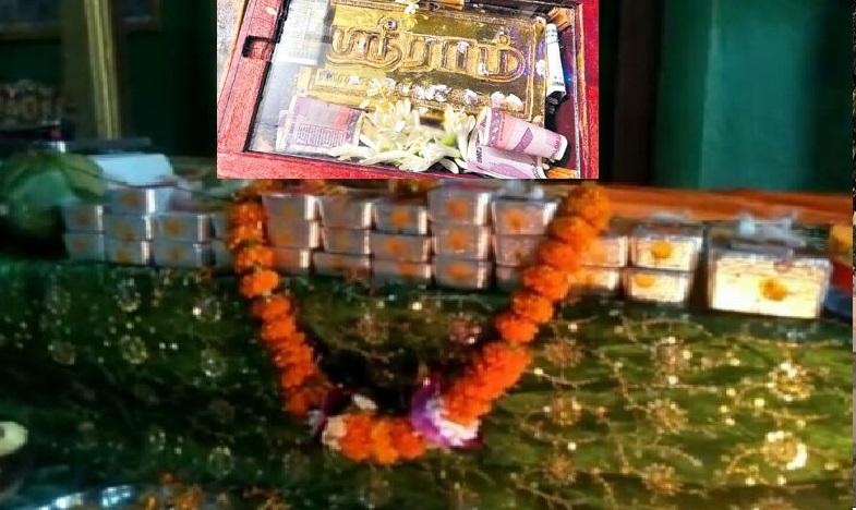 Ayodhya ramalayam bhoomi puja gold and silver bricks, రాములోరి గుడికి బంగారు, వెండి ఇటుకలు..