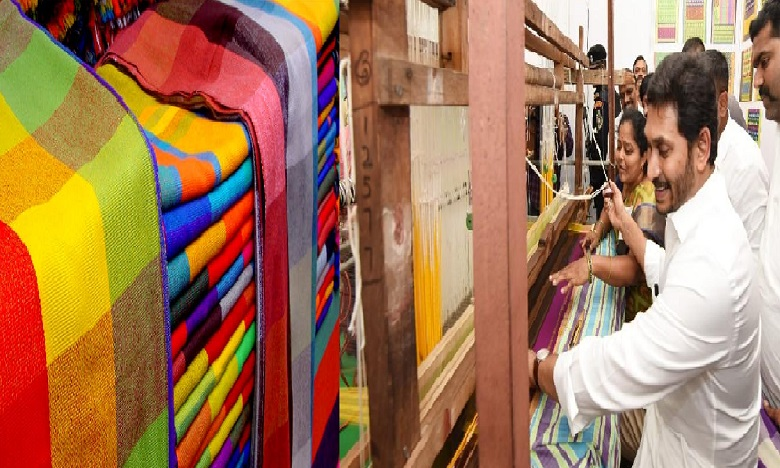 handloom textiles e-marketing in ap, నేతన్నకు శుభవార్త… ఏపీలో 'ఈ–మార్కెటింగ్'
