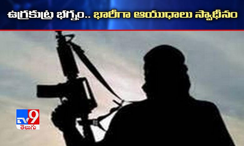 Hizbul Mujahideen Terror Module, ఐదుగురు హిజ్బుల్ ఉగ్రవాదులు అరెస్ట్.. భారీగా ఆయుధాలు స్వాధీనం