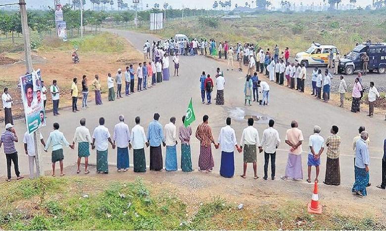 amaravathi capital farmers protests, అమరావతి రైతుల మానవహారం