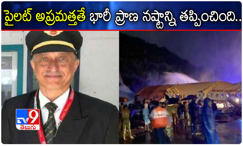 Telangana Latest News in Telugu, తెలంగాణ