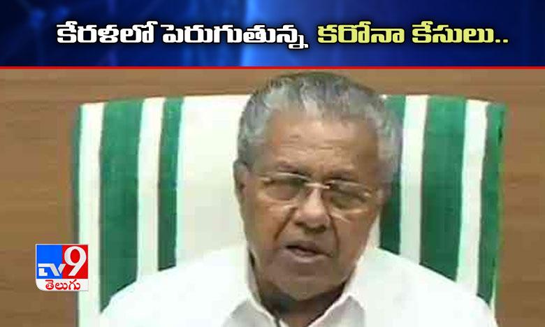 Tollywood Hails AP CM YS Jagan's Ambulances Move, సీఎం జగన్పై పూరి జగన్నాథ్ ప్రశంసలు…