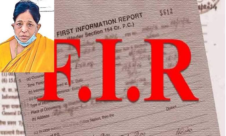 Fraud In The Name Of A Retired IAS Officer lady arrest, మాజీ ఐఎఎస్ గా చెలామణి.. మాయలేడీ అరెస్ట్