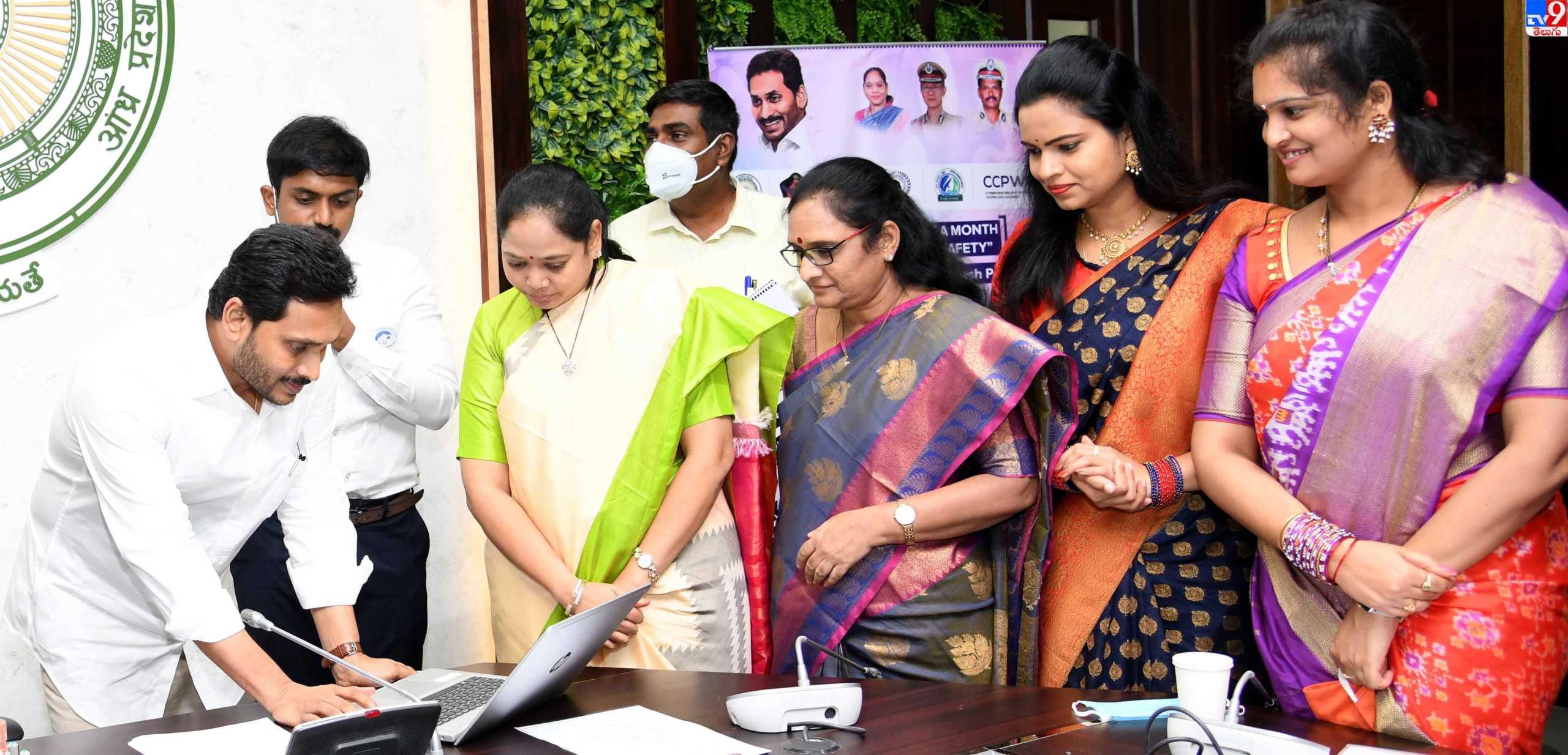E-Raksha Bandhan, ఈ- రక్షాబంధన్' ప్రారంభించిన సీఎం జగన్