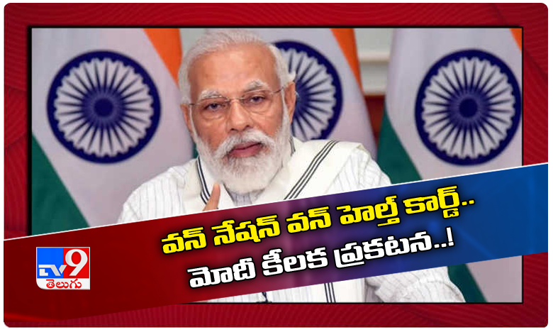 Vijaya Sai Reddy Tweets on Kodela Family Corruption, కోడెల ఫ్యామిలీ చట్టం నుంచి తప్పించుకోలేదు