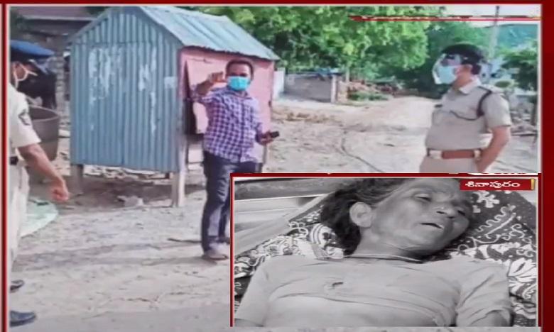 a pawnbroker who hit a woman with a tractor, అప్పు కట్టలేదని ట్రాక్టర్తో తొక్కించేశాడు