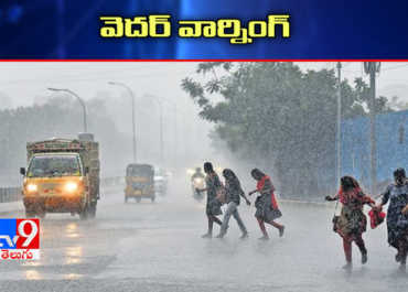 Telugu Top Story News, అగ్ర కథనాలు