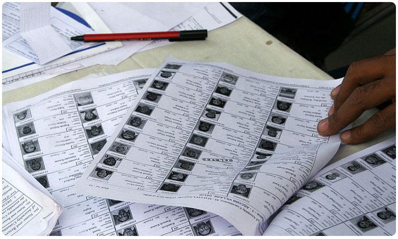 Photo Voter List Updation In AP, ఏపీలో ఓటర్ల జాబితా సవరణకు అవకాశం.. తేదీలివే..