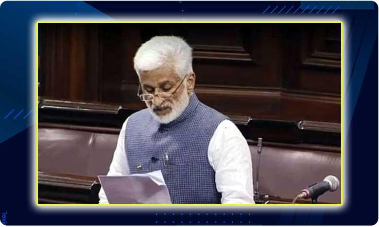 Ysrcp MP vijayasai reddy on ap high court directions on amaravati land mafia issue in rajya sabha, హైకోర్టు ఆదేశాలు రాజ్యసభలో ప్రస్తావించిన విజయసాయిరెడ్డి