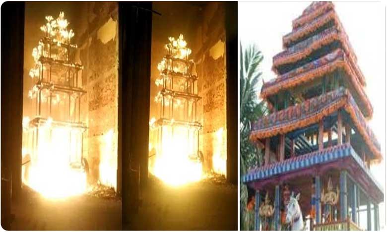AP govt issue GO for CBI probe on burning of temple chariot, అంతర్వేది రథం కేసు..జీవో జారీ చేసిన ఏపీ సర్కార్?