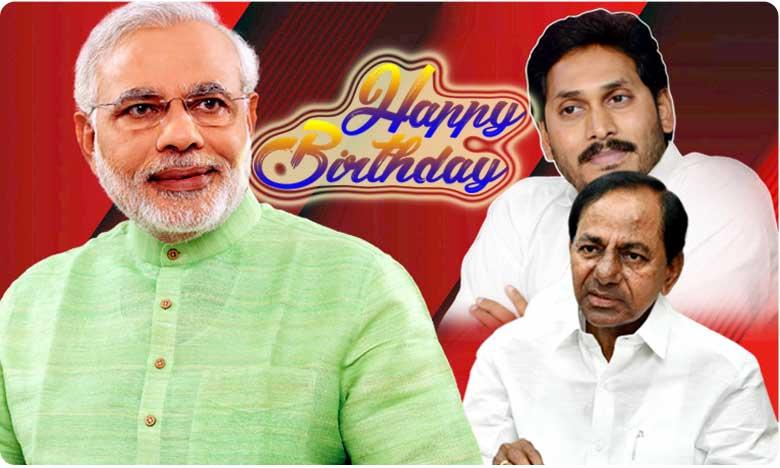 CM KCR birthday wishes to PM modi, మోదీ మరింత కాలం దేశానికి సేవ చేయాలి : సీఎం కేసీఆర్