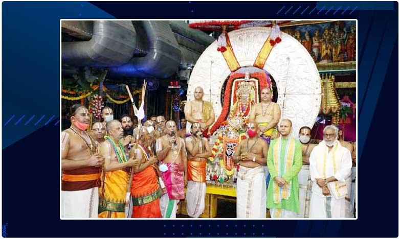 OU Bandh: Protest staged against arrest, ఓయూ బంద్..!