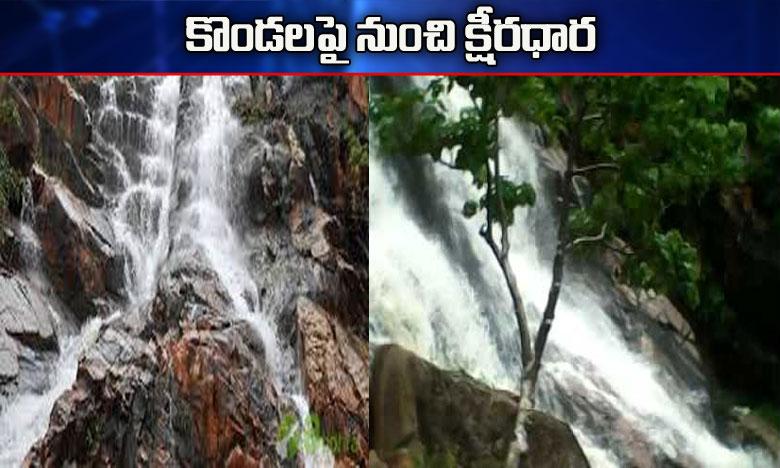 Batrepalli waterfalls an oasis in drought-hit Anantapur, కరువు సీమలో క్రాంతిధార బట్రేపల్లి జలధార