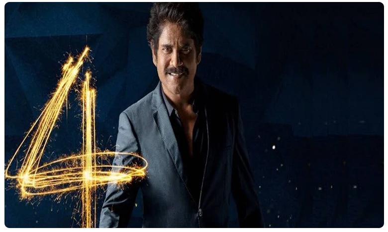 Colour Photo movie release, 'ఆహా'లో కలర్ ఫోటో రిలీజ్.. డేట్ ఫిక్స్..