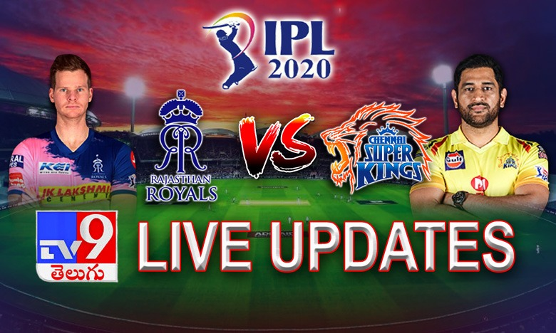 IPL 2020: RR Vs CSK Live Score Update, చెన్నైతో రాజస్థాన్ రాయల్స్ ఢీ..