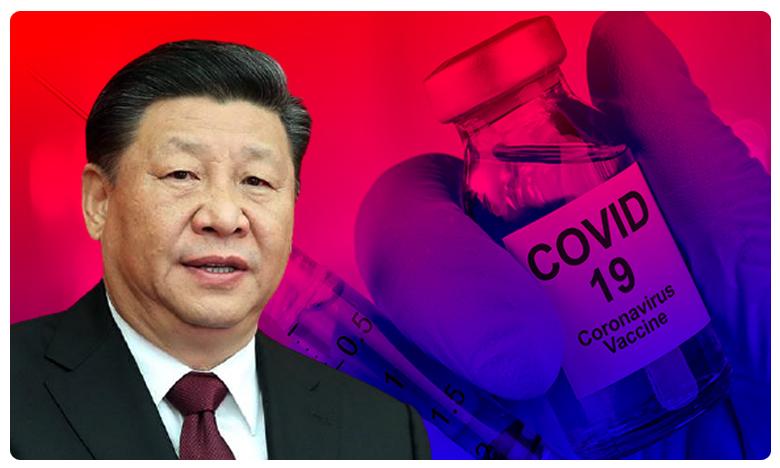 China gives 'unproven' vaccine to thousands, డ్రాగన్ కుయుక్తి..! కోవిడ్ వ్యాక్సిన్ షాట్స్పై రహస్య ఒప్పందాలు?