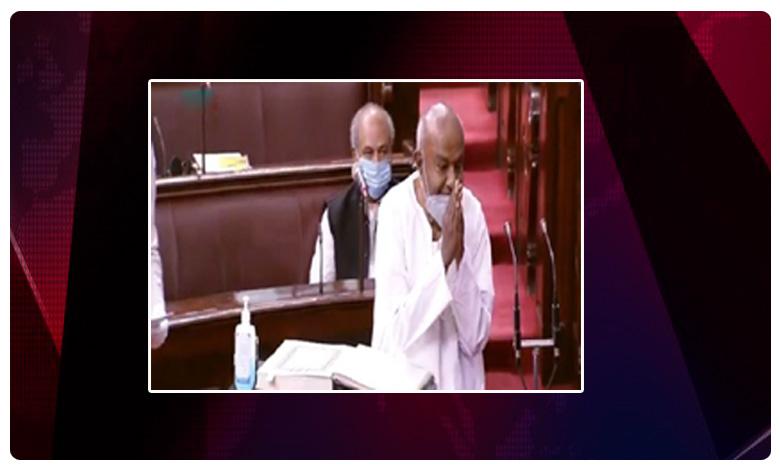 former pm devegowda takes oath as rajya sabha member, రాజ్యసభ సభ్యుడిగా మాజీ ప్రధాని దేవెగౌడ