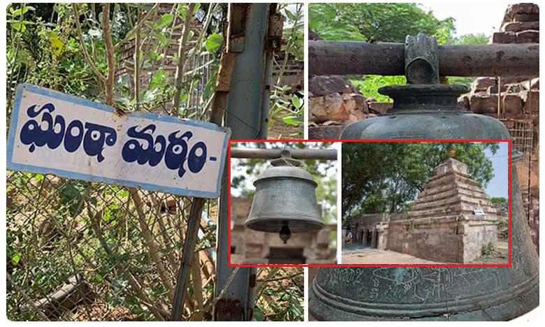 Srisailam Devasthanam News, శ్రీశైలంలోని ఘంటా మఠంలో మరో అద్భుతం