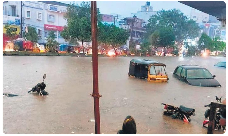Hyderabad Rains, హైదరాబాద్ లో మరో 3 గంటలు భారీ వర్షాలు, అత్యవసర సహాయం కోసం నంబర్లు