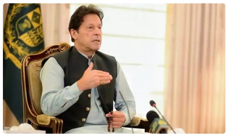 Imran Khan, రేపిస్టులను బహిరంగంగా ఉరితీయాలన్న ఇమ్రాన్