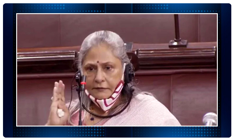 Parliament Monsoon Session, Parliament Monsoon Session