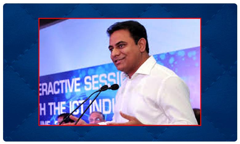 District News in Telugu, జిల్లా వార్తలు