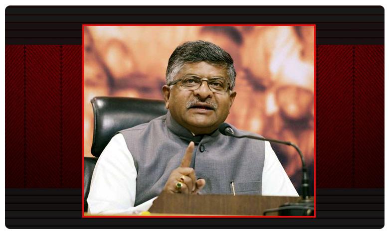 Telangana CM KCR Participates in PM Modi Video Conference, 'కరోనా' అనుభవాలు మనకు పాఠం నేర్పాయిః సీఎం కేసీఆర్