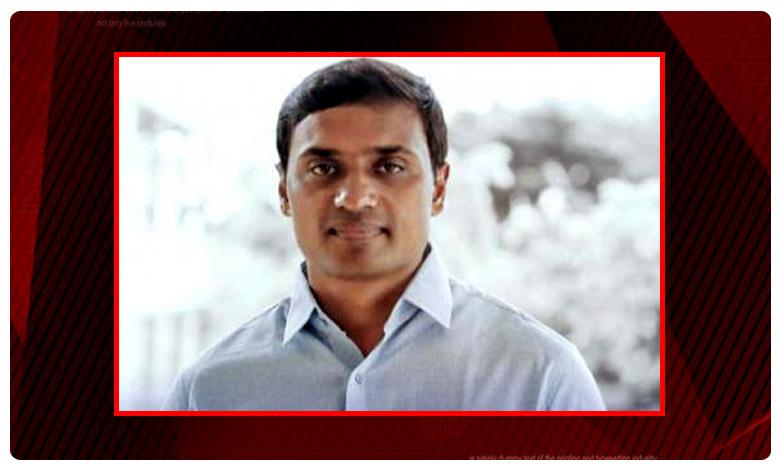 MP Mithun Reddy News, పార్లమెంట్ సమావేశాల్లో ప్రత్యేక హోదా అంశాన్ని లేవనెత్తుతాం