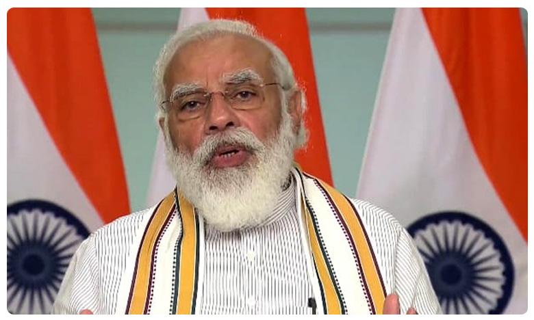 "Lakshmi Bomb News, ""అందుకే హిందీ రీమేక్కు 'లక్ష్మీ బాంబ్' పేరు పెట్టాం"""