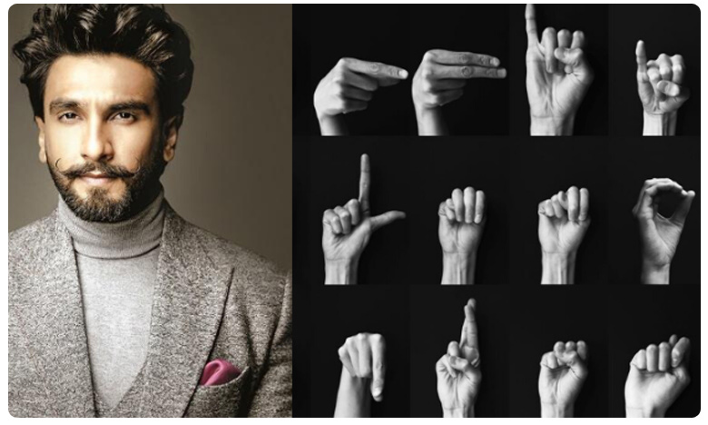"Indian Sign Language (ISL) as the 23rd official language, ""బధిరుల భాషను అధికార భాషగా గుర్తించాలి"""