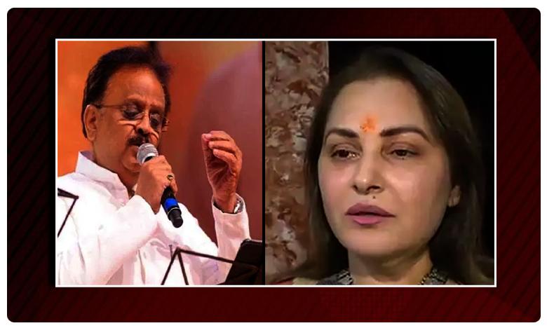 Bridegroom died with heart attack before marriage in Mahabubnagar, పెళ్లి పీటలెక్కాల్సిన వరుడు.. పాడెక్కాడు!