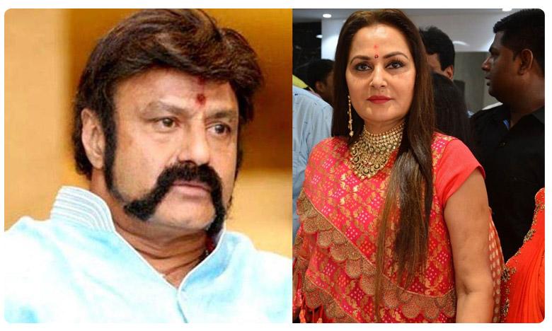 Balayya Boyapati movie, బాలయ్య మూవీలో జయప్రద..!