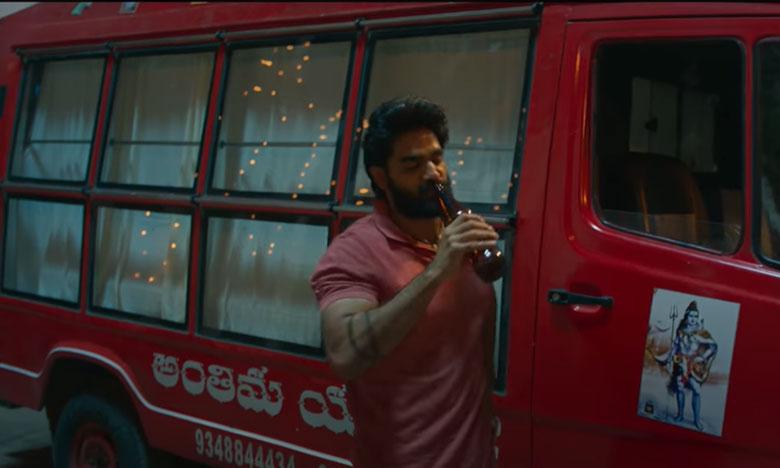 Hero Karthikeya Chavukaburu challaga movie teaser release, కార్తికేయ బర్త్డే గిఫ్ట్.. 'చావుకబురు చల్లగా' గ్లింప్స్