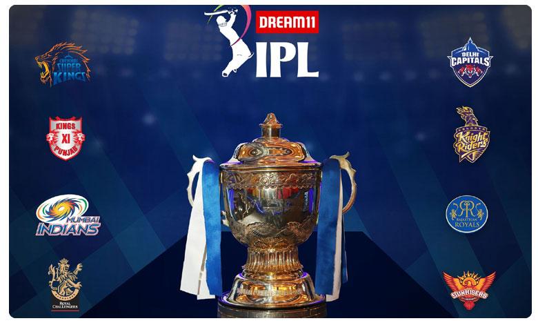 Yupp TV To Telecast IPL 2020, యప్ టీవీలో ఐపీఎల్ మ్యాచ్లు…