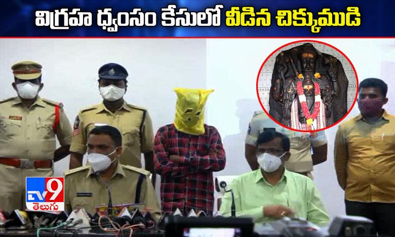 Ban on masks with tricolour pattern, త్రివర్ణ పతాకాన్ని పోలిన మాస్కులను నిషేదించండి: కామత్