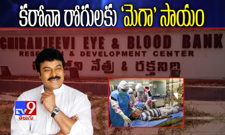 rajasthan royals coach tests positive, రాజస్థాన్ రాయల్స్ టీమ్కు భారీ దెబ్బ