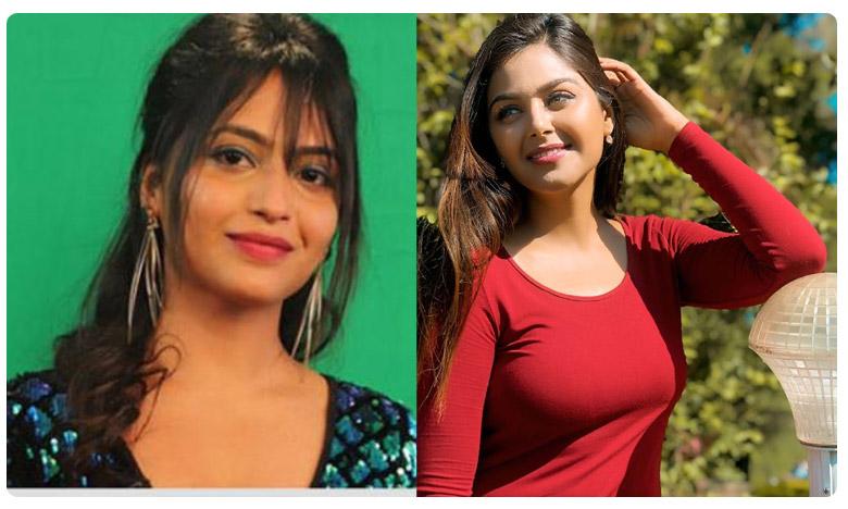 FIR Against Tamil Superstar, వివాదంలో చిక్కుకున్న సూపర్ స్టార్!