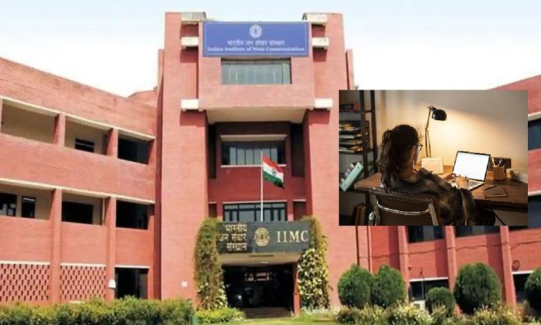 iimc entrance test date, ఐఐఎంసీ ప్రవేశ పరీక్ష తేదీలు వచ్చాయి..