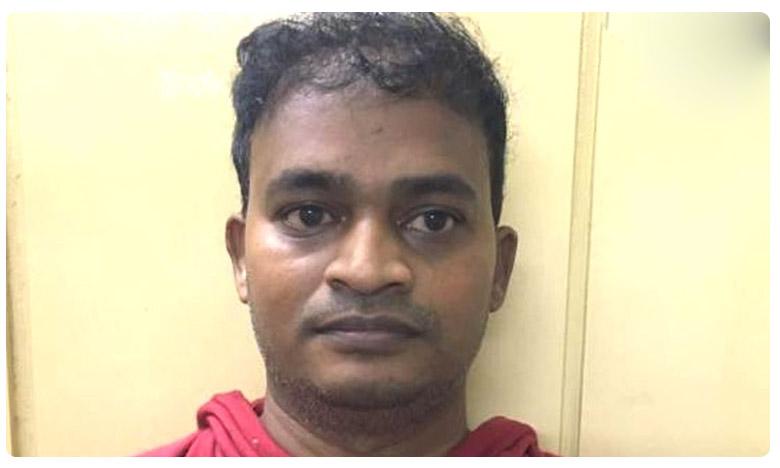 Nutan Naidu Bail, నూతన్ నాయుడుకి షాక్.. బెయిల్ నిరాకరణ