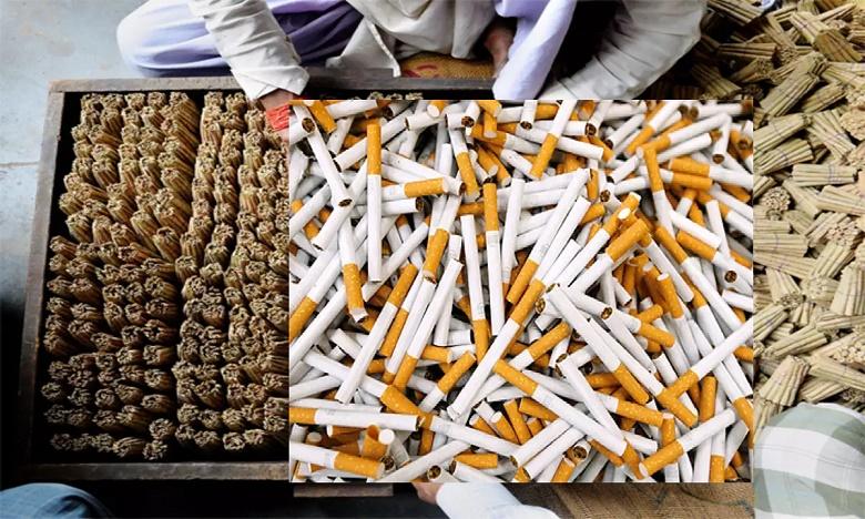 maharashtra government bans sale of loose cigarettes and bidis, మహారాష్ట్రలో సిగరెట్లు, బీడీల అమ్మకాలపై అంక్షలు