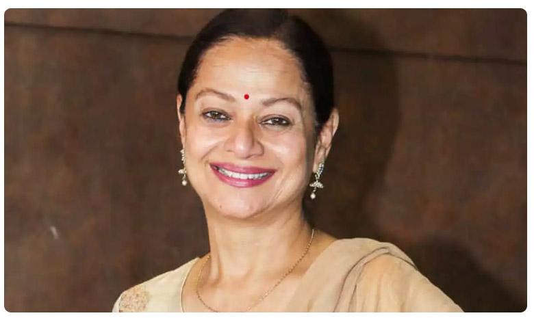 Woman Mortgages 'Mangalsutra', తల్లి ప్రేమంటే ఇదే.. పిల్లల చదువు కోసం మంగళసూత్రాన్ని..