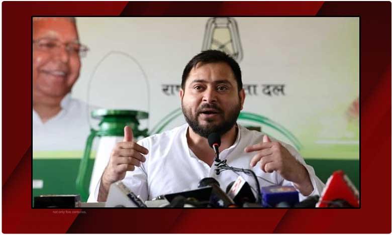 bihar elections manifesto released by opposition parties, 'ట్రంప్ వచ్చి బీహార్ కి ప్రత్యేక  ప్రతిపత్తి ఇస్తాడా' ? తేజస్వి యాదవ్